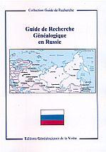 guide de recherche genealogique en slovaquie